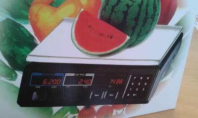 balança nova electrónica ideal para pesar cães papagaios fruta etc alta precisão ENVIO AO DO